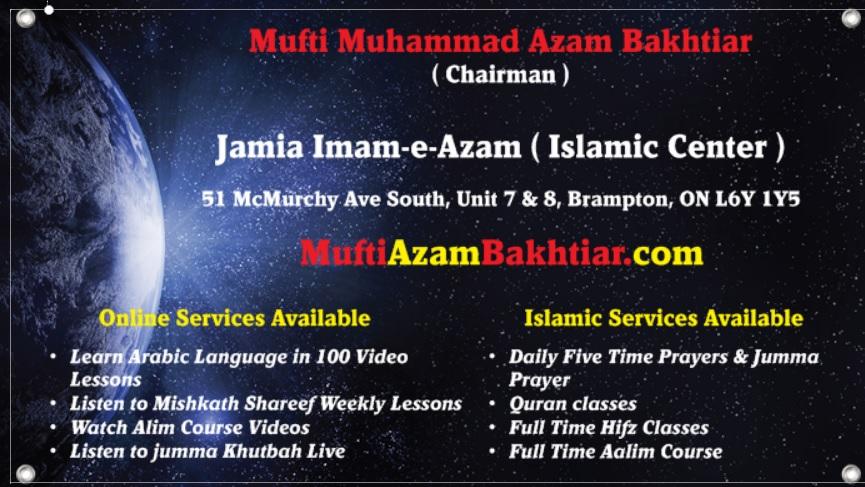 Mufti-Azam
